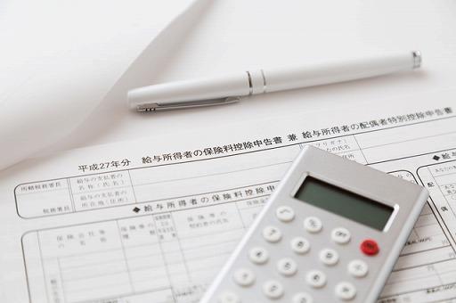 保険 加入 条件 雇用