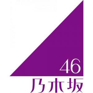 http://www.nogizaka46.com/
