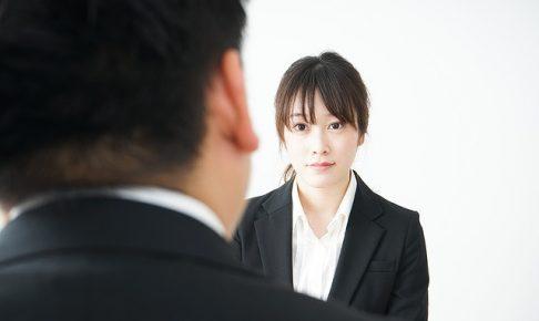 派遣における顔合わせ・職場見学・面接の違い | 派遣って何 ...