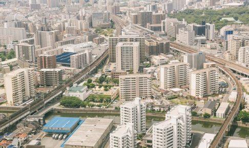 福岡の高層マンション群